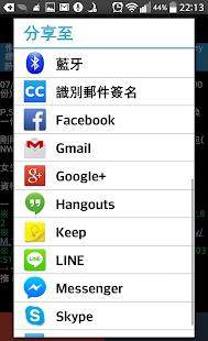 懶人PTT [免登入、看板輕鬆調整、輕鬆瀏覽、開心分享] 玩社交App免費 玩APPs