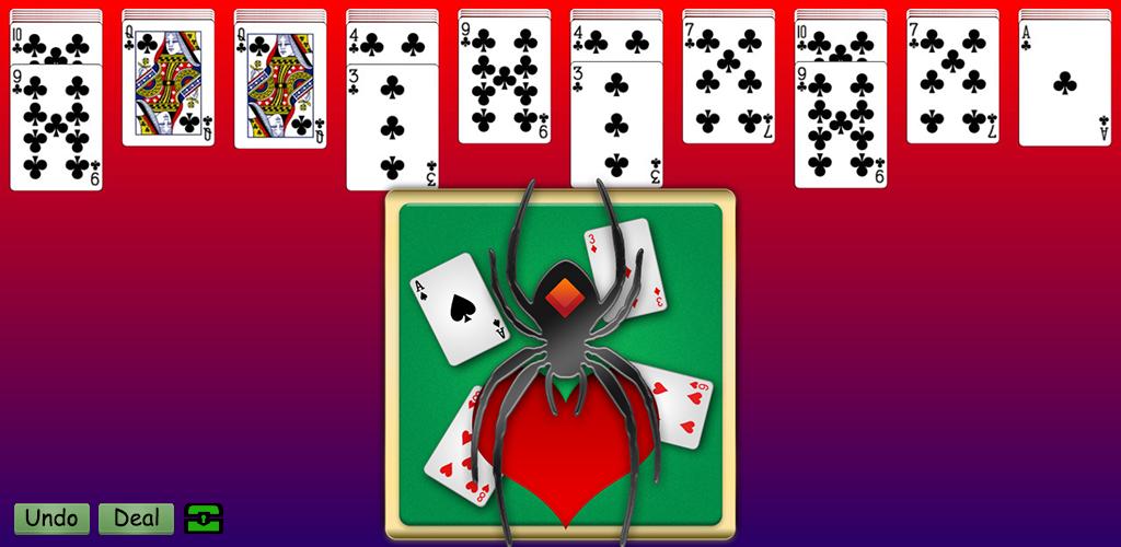 Сика карточная игра