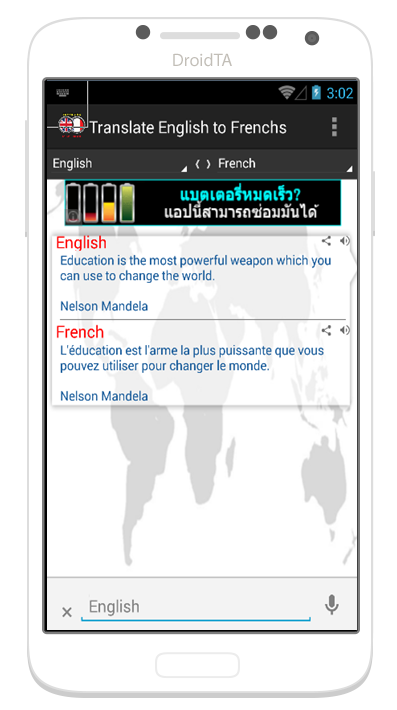 Translate English to French - Android Apps on Google Play