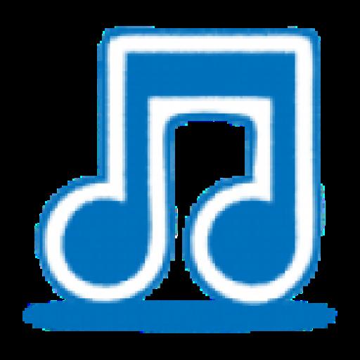 玩免費音樂APP|下載AlphaSound 下載 MP3 app不用錢|硬是要APP