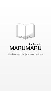 마루마루 일본만화 무료 커뮤니티