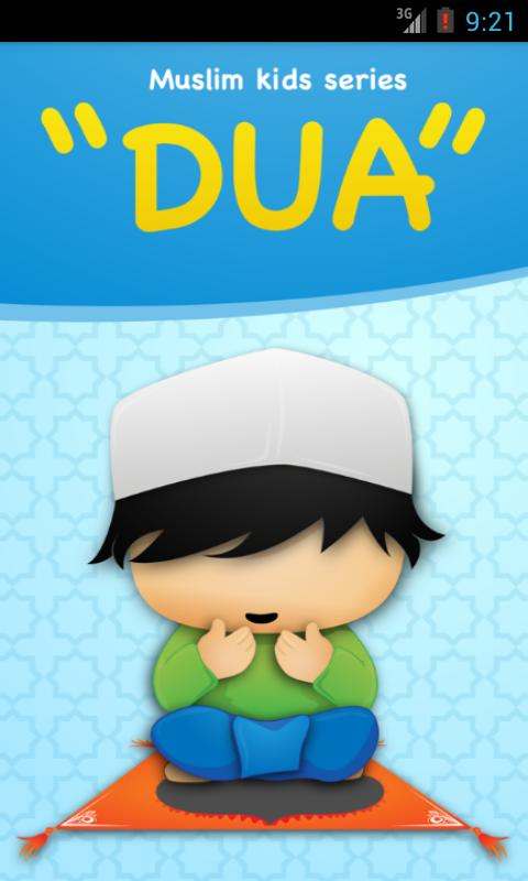 helpful duas for students dua before Dua before sexual intercourse they can eat phosphorus rich foods and those that will help them maintain their subscribe to islamic duas and supplications.