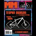 Журнал «ММ» №2 2013 icon