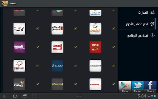 玩運動App inKora for Tablets免費 APP試玩
