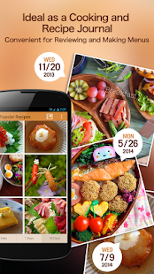 SnapDish Food Camera - screenshot thumbnail