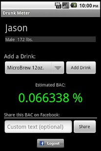 J2J Drunk Meter - screenshot thumbnail