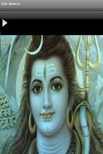 Shiv Mantra - screenshot thumbnail
