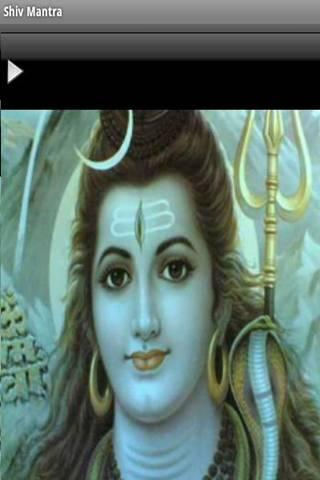 Shiv Mantra - screenshot