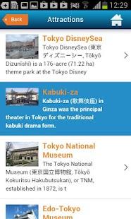 Tokyo Guide, Hotels Weather - screenshot thumbnail