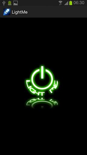 光摇 - 手电筒