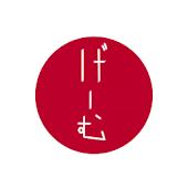 Hiragana Quiz