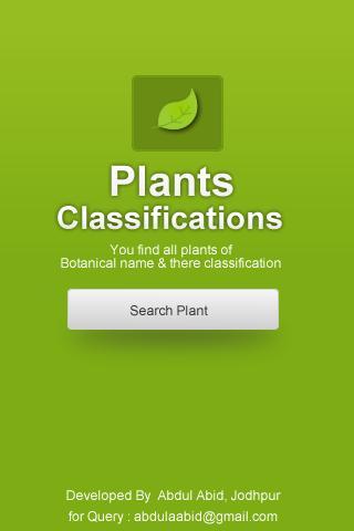 Plants Botanical Name