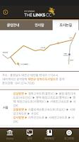 Screenshot of 현대더링스 컨트리클럽  모바일