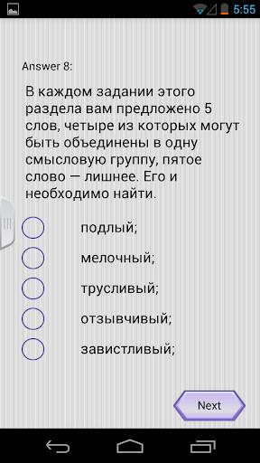 【免費娛樂App】Психологические тесты-APP點子