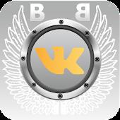 Музыка вКонтакте, Видео ВК