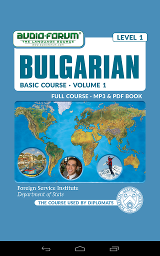 FSI Bulgarian 1 Audio-Forum