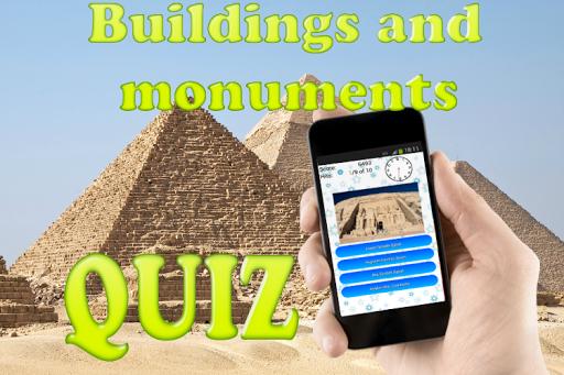 测验建筑物和纪念碑