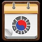Taegeuk un calendario icon