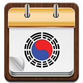 Taegeuk a calendar