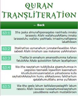 Free Quran Transliteration APK