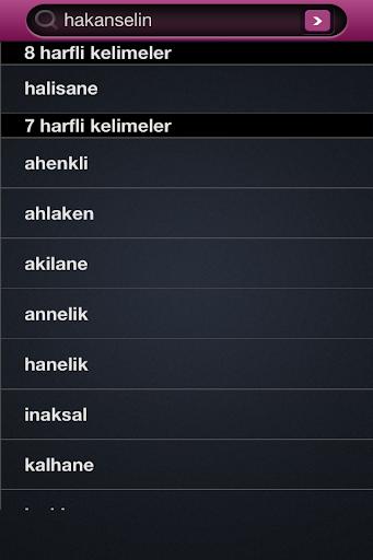 【免費書籍App】Kelimatik-APP點子