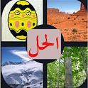 أربعة صور كلمة واحدة - حلول icon