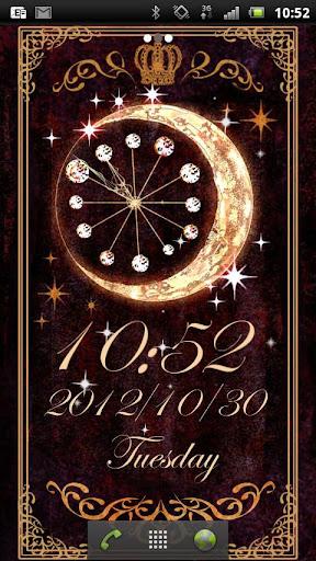 Shiny Moon 時計付きライブ壁紙