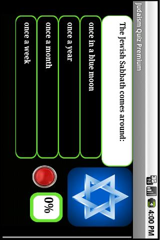 猶太教測驗
