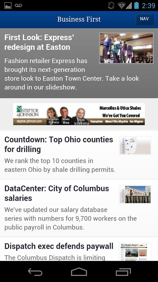 Columbus Business First- screenshot