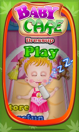 婴儿护理沙龙 — — 孩子们游戏