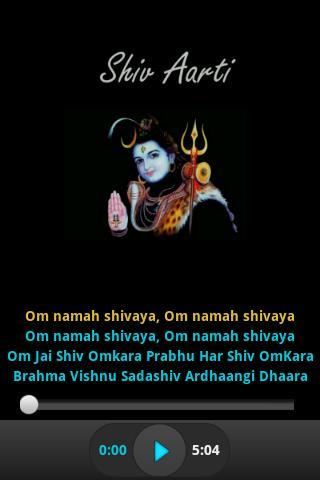 Shiv Aarti - Audio Lyrics