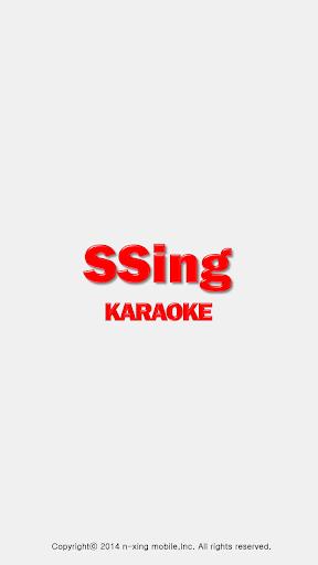 SSing 노래방