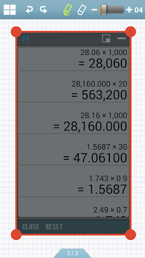 【免費商業App】Calculator Note (Quick Memo)-APP點子