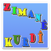 Kurdish Language For Child