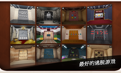 逃脱本色 : Doors Rooms [PLUS]