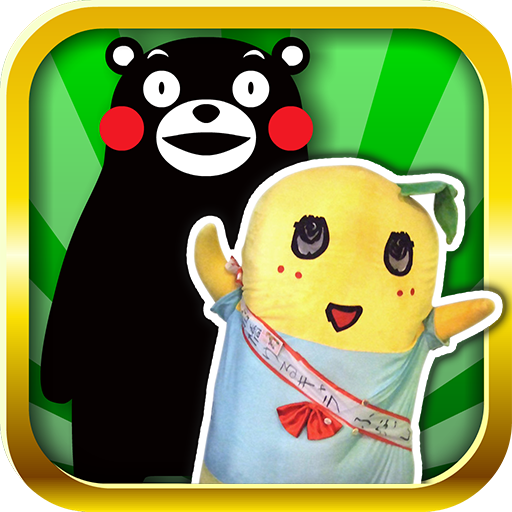 コレキャラ【ご当地キャラクターコレクション】 file APK Free for PC, smart TV Download