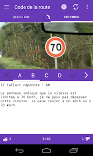 [Download Le Code de la Route (gratuit) for PC] Screenshot 3