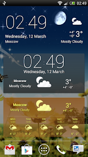 Weather Screen - screenshot thumbnail