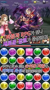 Summon Heroes - screenshot thumbnail