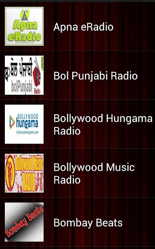 Hindi Radio - हिंदी रेडियो