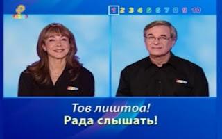Screenshot of ИВРИТ начни говорить!