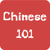 Learning Chinese 101