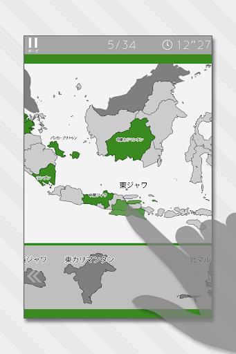 あそんでまなべる インドネシア地図パズル