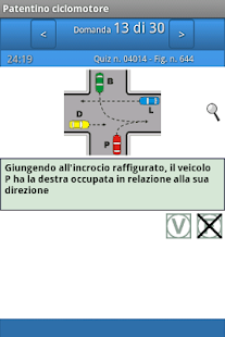Patentino ciclomotore 2015- screenshot thumbnail