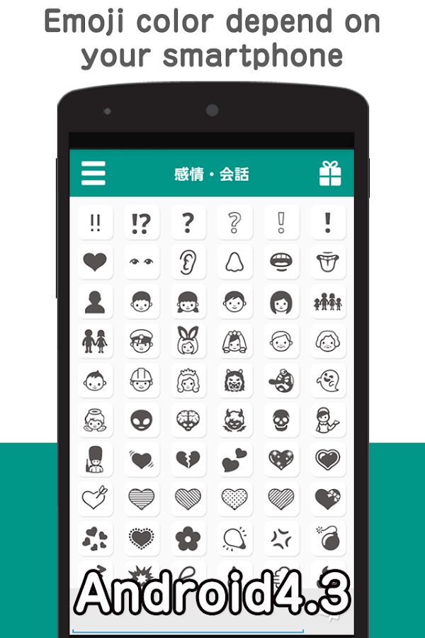 kawaii emoji chooserunicode6 screenshot