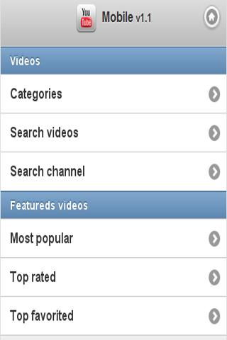 U-Tube Videos - screenshot