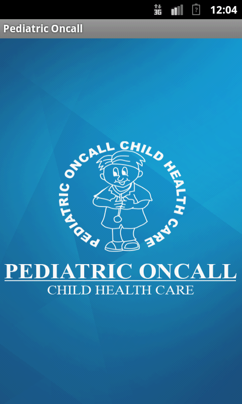 Pediatric OnCall - screenshot