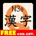 KanjiQuizN3eFree byNSDev icon