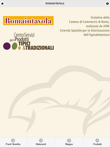 【免費生活App】Romaintavola-APP點子