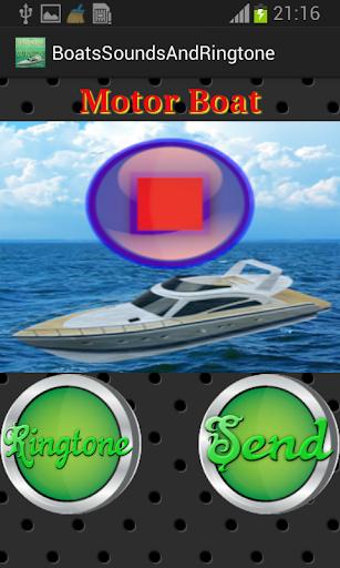 玩免費娛樂APP|下載ボートが鳴り、着信音 app不用錢|硬是要APP
